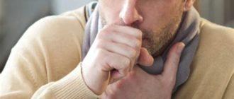 Постоянный кашель является симптомом серьезной патологии.