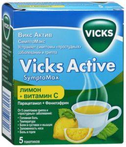 Таблетки Викс Актив