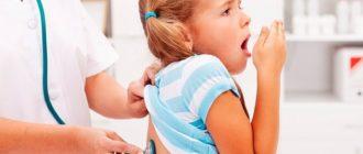 Заядлый кашель у ребенка