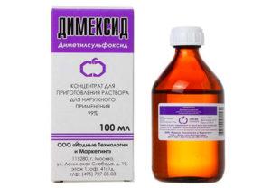 концентрат димексид