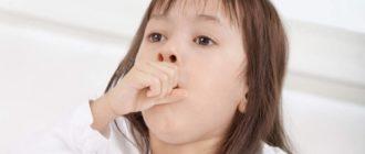 Лечение кашля при ларингите