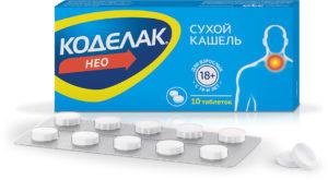 таблетки от сухого кашля коделак
