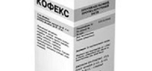 Сильное средство с антигистаминным эффектом – сироп Кофекс – локализует сухой раздирающий кашель и воспаление в горле