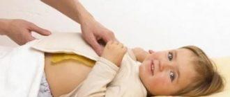 компресс от кашля для ребенка