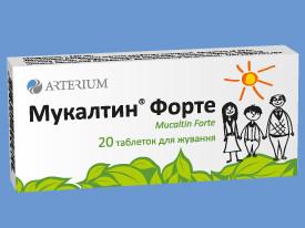 Таблетки Мукалтин Форте