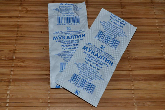 Мукалтин и от кашля таблетки thumbnail