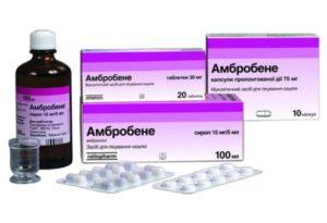 линейка лекарств амбробене