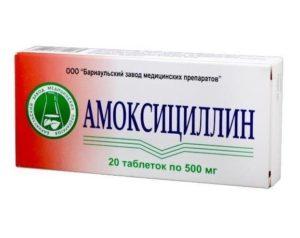 Лекарство от бронхита ф thumbnail