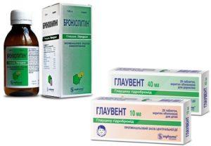 бронхолитин и глаувент