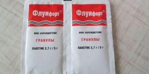 гранулы флуифорт в саше