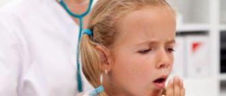 остаточный кашель после бронхита у ребенка