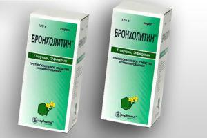 противокашлевое средство бронхолитин
