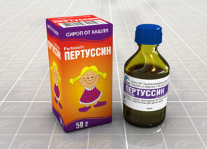 сироп пертуссин для детей