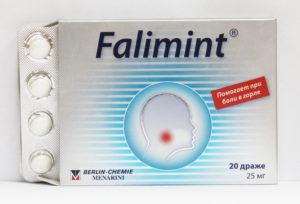 таблетки от кашля фалиминт