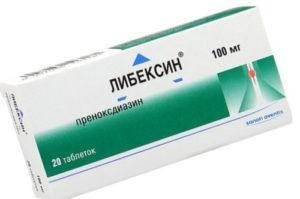 таблетки от сухого кашля либексин