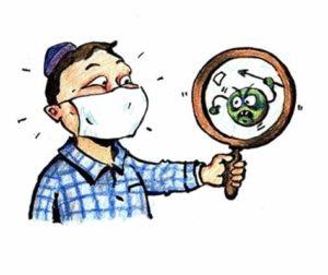 Ограничить контакты с инфекциями