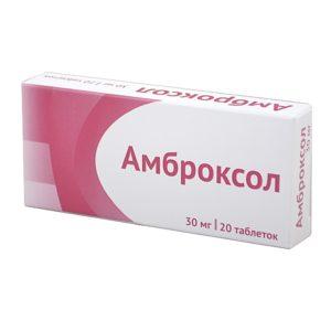 Отхаркивающие лекарственные средства при бронхите thumbnail