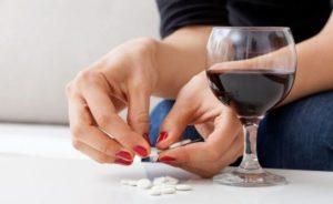 Аскорил и алкоголь не совместимы