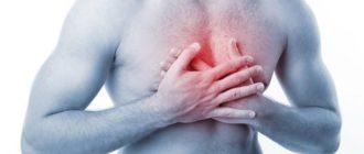 боли в груди при пневмонии