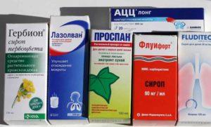 бронхорасширяющие препараты