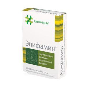 препарат эпифамин