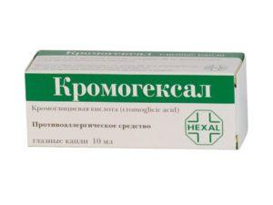 глазные капли кромогексал