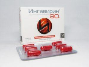 капсулы ингавирин