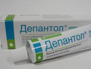 Депантенол