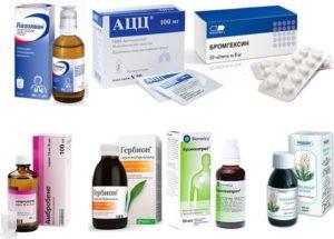 муколитики и отхаркивающие средства