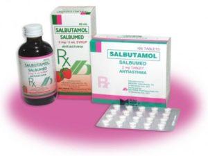 сироп и таблетки сальбутамол
